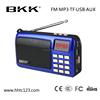 2015 New 18650 battery 2200 mah mini protable speaker, laptop MP3/MP4/MP5 mini speaker with FM radio