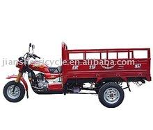China cheap 3 wheel motorcycle 250cc