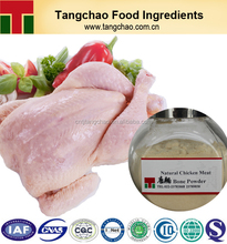 Health chicken and chili mixed flavour powder included dried chili flavour