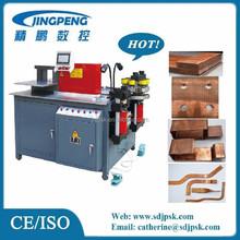 Hydraulic CNC bus bar processing machine bus bar bending cutting punching machine