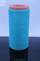 polyester Elastic crochet thread