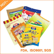Solvent based flexible packaging polyurethane laminating adhesive