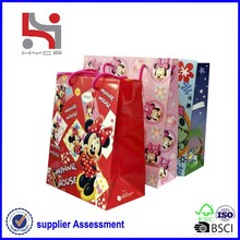Paper shopping bag made by manufacturer Haiying,paper bag with customized design