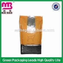 very short lead time dog food packaging plastic bag