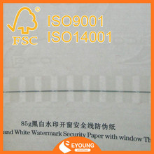 75% cotton 80gsm banknote a4 paper 80g