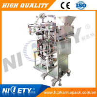 DJD-1A single-file single-line Pouch filler Vertical Bagger machine