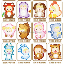 (AM828) a various of colourful and lovely animals decor wall sticker