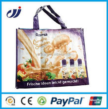non woven bag bread bags cloth making a shopping bag