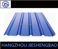 Cheap PPGI Corrugated Metal Roofing Sheet