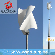 1.5kw newest free energy wind turbine vertical axis wind turbine for electricity generation China cheap wind generator with CE
