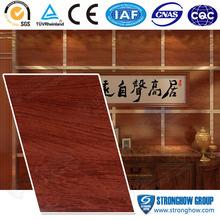 Latest design of wine colored decorative wall panel