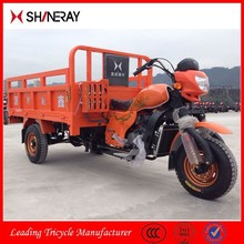 Alibaba China Supplier OEM Shineray 200Cc Gasoline Tricycle For Cargo From China