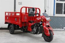 Brand new adult tricycle for wholesales