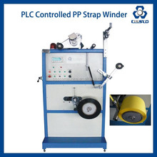 PET PACKING STRAPPING TAPE MACHINE/MAKING MACHINE, PRODUCTION LINE
