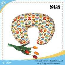 U Shape Headrest Memory Neck Soft Cushion Pillow Nursing knit plain pillow