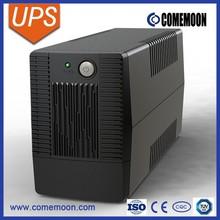 IP66 digital offline UPS JYB3000W inner battery
