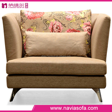 Alibaba website china modern bedroom sets fabric signle seat relax lounge chair sofa furniture of living room