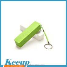 Mini power bank Promotional keychain 2600mah manual for power bank