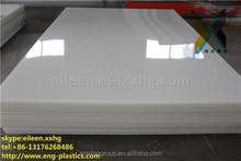 Ultrasonic welding machine for plastic sheets