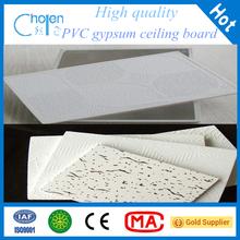 60x60/pvc gypsum ceiling tile cheaper price