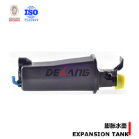 Coolant expansion tank for BMW 3 E46 OE 17137787040 (DL-T505)