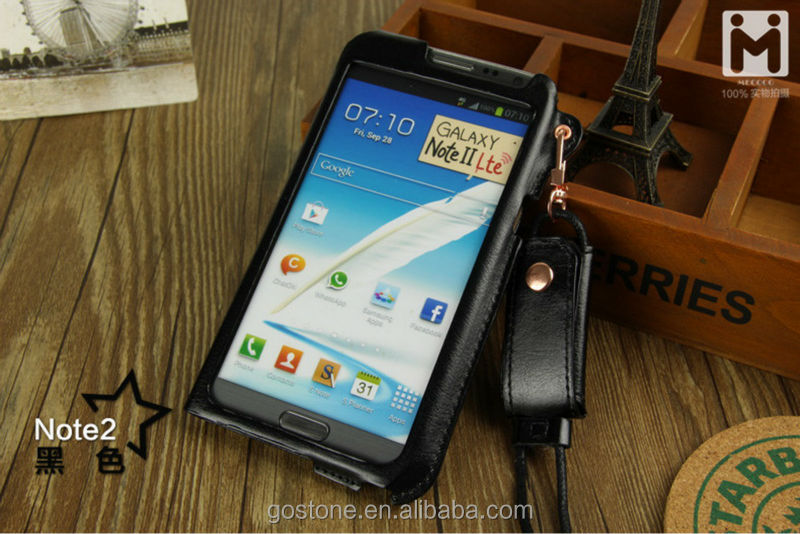 New Arrival Fashion Individual Design High Quality PU Cover Case For Samsung Note2 Protective Case