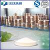 /product-gs/gentamycin-sulfate-veterinary-medicine-alibaba-china-products-60194069239.html
