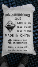 Buy Potassium hydroxide/KOH/Caustic potash 48%,90% and 95% Flakes at low price from China manufactur
