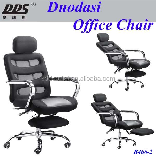 Top delle vendite moderne regolabile maglia sedia girevole - Poggiapiedi da ufficio ...