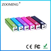 Z-205 innovation 2015 simple design promotion gift power bank 2600mah