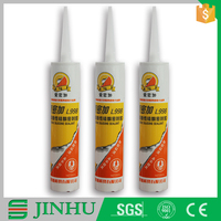 High grade Fast cure heat resistant window and door silicone sealant for bonding