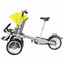 China housewares 3 in 1 hot sale europe standard purple baby stroller