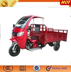 cabin pedal big wheel tricycle from china
