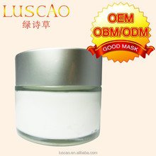 ostrich oil for rice milk essence mask