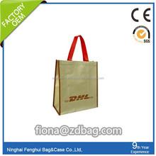 shopping bag non woven/ china supplier shopping bag non woven