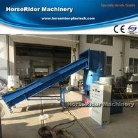 PP PE film regranulation /regranulating machine/film agglomerator machine