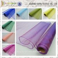 Home decorative pure color nylon fabric snow organza