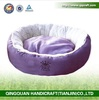 BSCI Pet Accessory Manufactory Eco-friendly small pvc dog bed