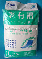 Whosale disposable under pads,underpad