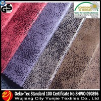 New 100%Polyester Micro Suede Fabric, Wholesale Suede Sofa Fabric