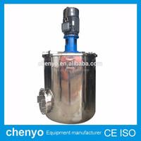 CHENYO Emulsifyerp inline emulsifying/homogenizing pump