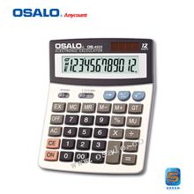 factory price ruler calculator OS-4600