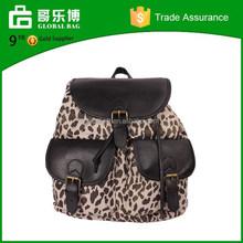 High Class Student School Bag