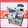 Automatic Multi-purpose Food Carving Machine, Frozen Meat Slicing Machine