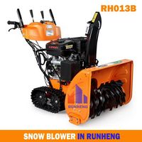 Hand Operated Snow Plow/Mini Snow Plow