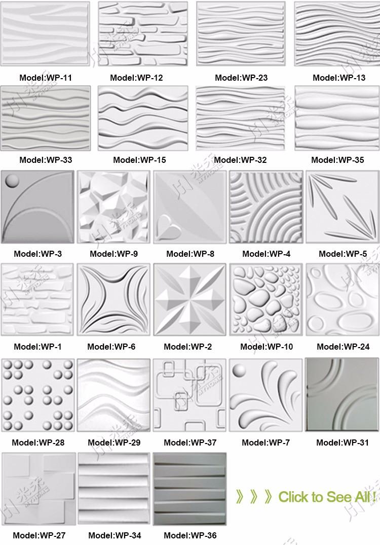 D u00e9co Fabricants De Panneaux 3D Panneau Mural De Noix De Coco Shell Panneau Mural Papiers peints