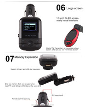 1.5 inch Mobile Phone Car MP3 FM Transmitter modulator, Spports SD cardand USB disk