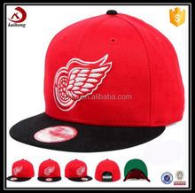 2015 new products baby snapback hat sports company customized hats