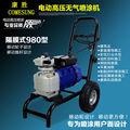 2300w profissional pulverizador elétrico máquina de pressão máxima 200 bar pintura airless máquina 821001