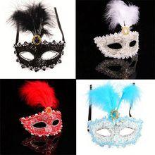 2015 populares máscara de carnaval para o homem para a decoração do partido